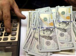 https://www.palcoquintanarroense.com.mx/economia-turismo-e-inversiones/este-es-el-precio-del-dolar-hoy-jueves-22-de-octubre-del-2020/